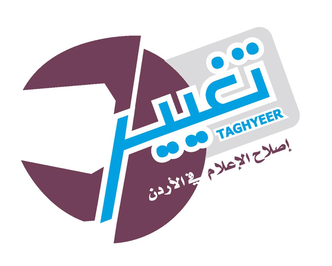 logo taghyeer