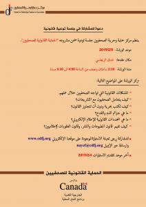 دعوة-01